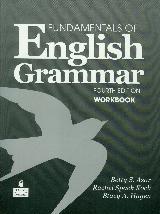 grammar toeic