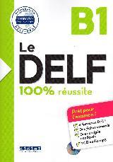 敦煌書局-Le DELF 100% réussite (B1) - Livre+CD 書+CD