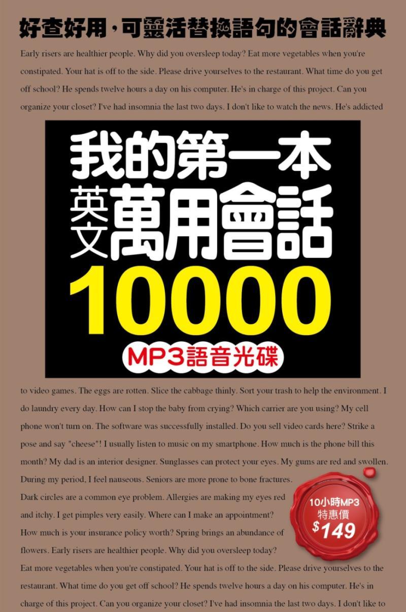 英語 一 万 大きい金額の英語での言い方!「10万」「12万」など数字の表現 [トラベル英会話]